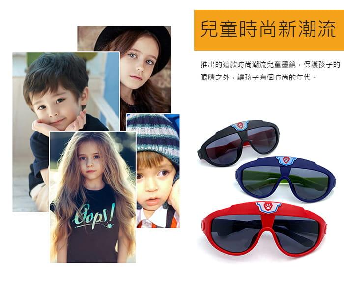 【suns】兒童偏光墨鏡 卡通旺旺隊 抗UV (可扭鏡腳 鑑驗合格) 5