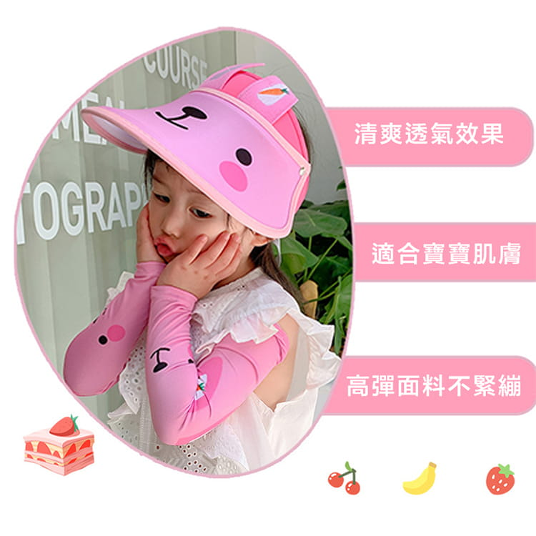 【JAR嚴選】兒童涼感防曬遮陽帽 (送袖套) 8
