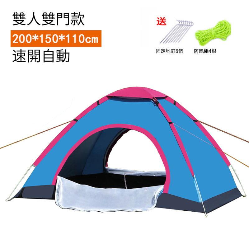 戶外運動全自動帳篷2人戶外雙人單人帳篷3-4人沙灘防曬防雨自駕遊野外露營 2
