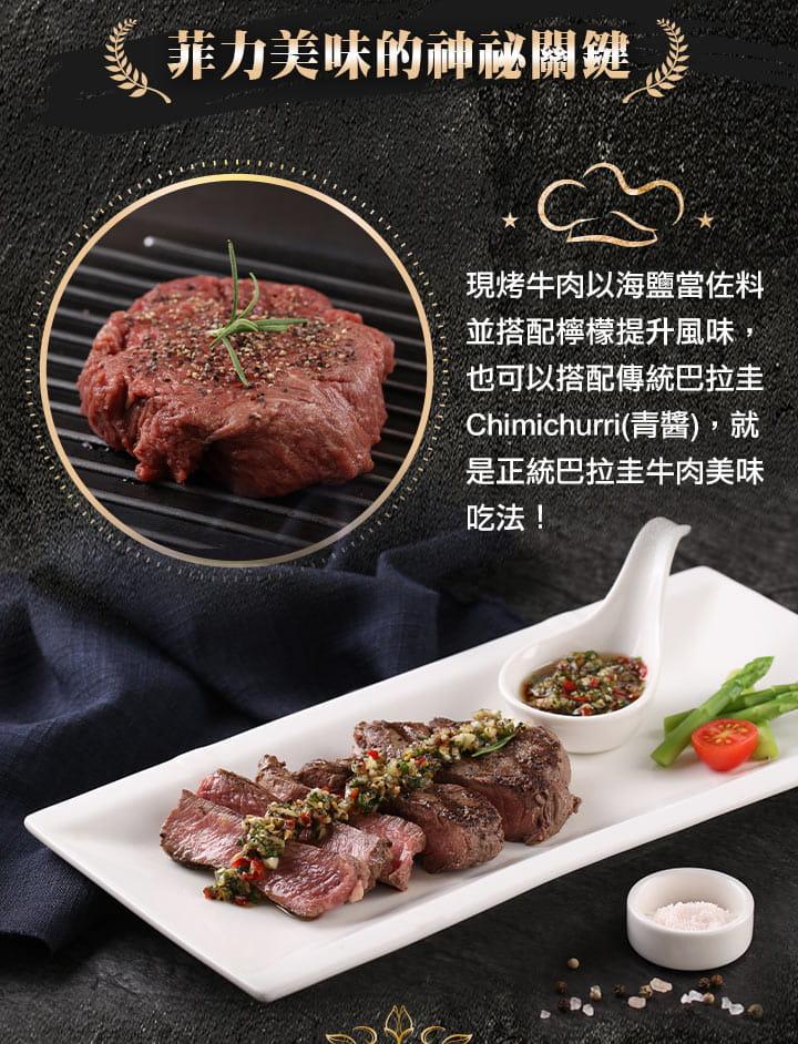 【愛上健康】特級修清菲力牛排 7