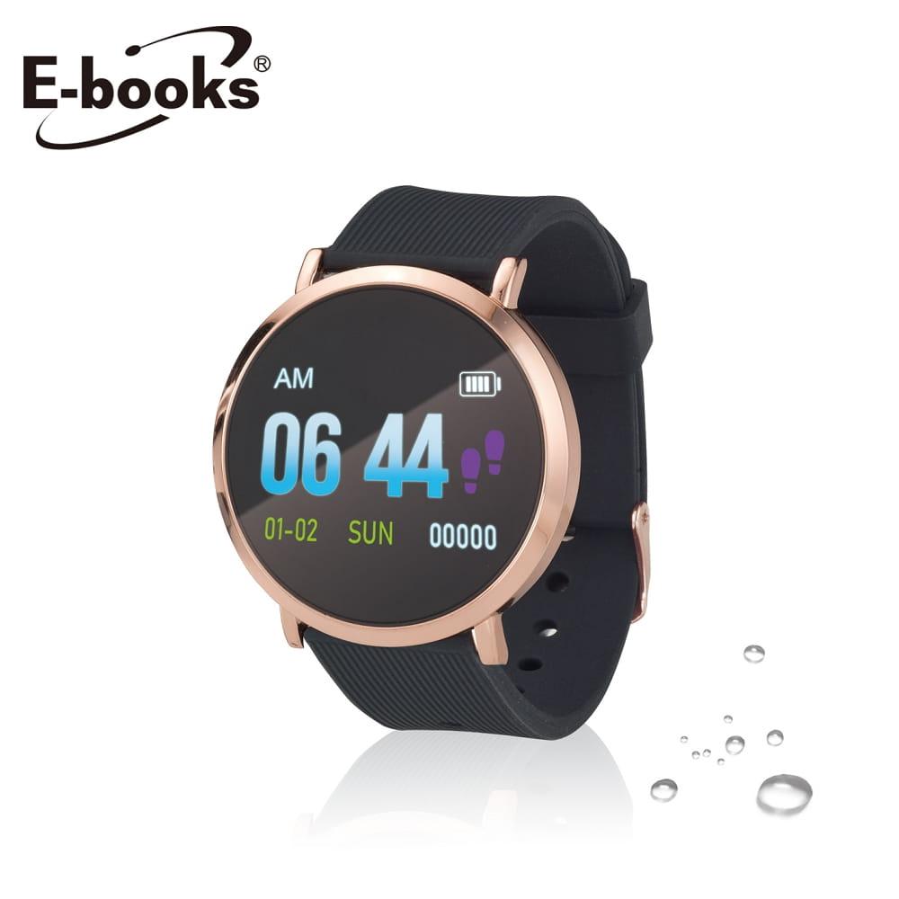 【E-books】V11 藍牙防水高階鋁合金手錶 0