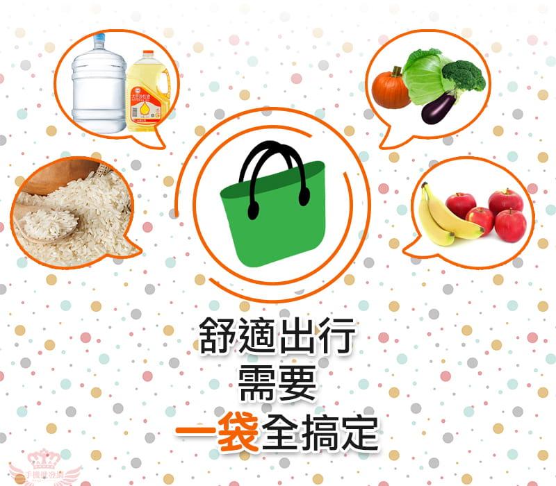 多功能環保購物袋 3