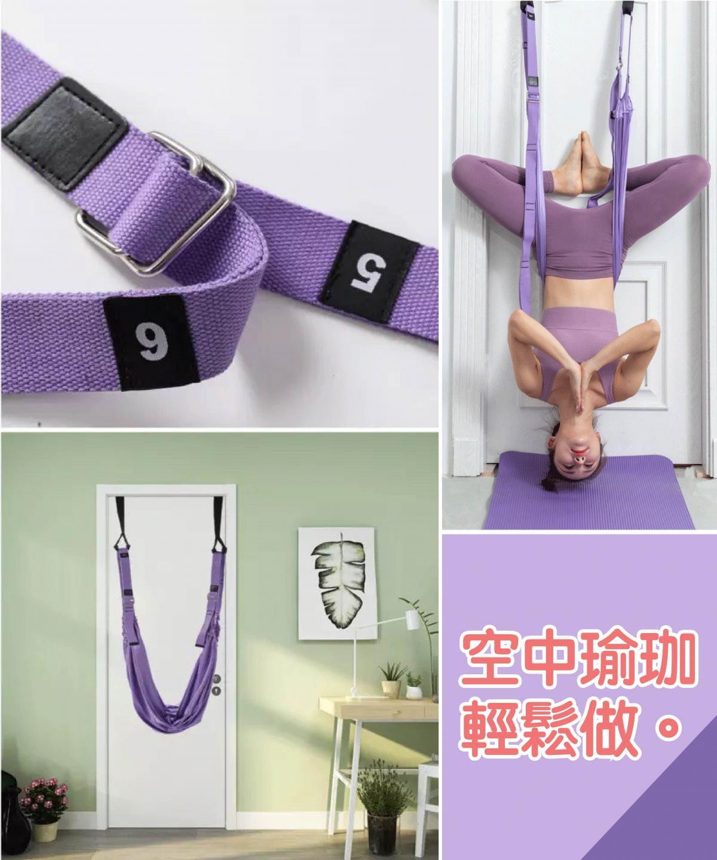 升級版空中瑜伽繩倒立伸展帶 2