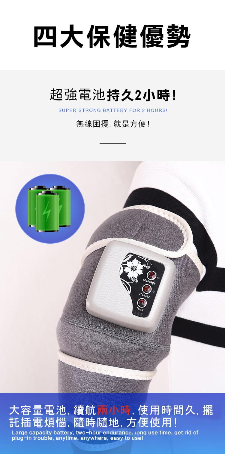 多功能肩頸腰膝蓋熱敷按摩器 3