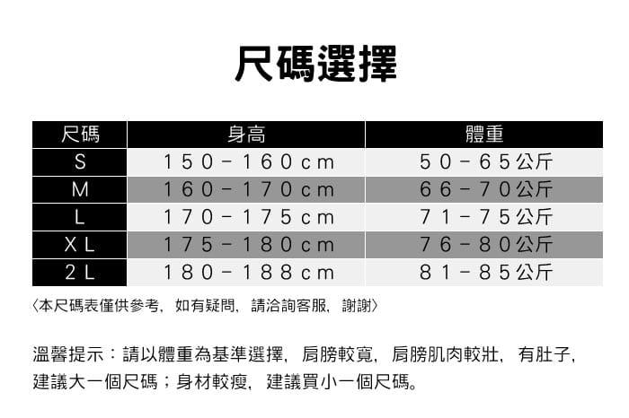 【JORDON】橋登 吸濕排汗 休閒機能長褲 13