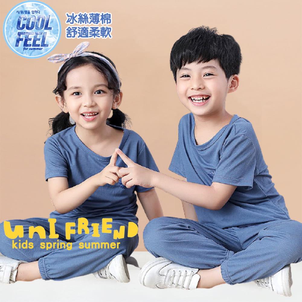 【JAR嚴選】兒童冰絲防蚊休閒兩件套套裝 0
