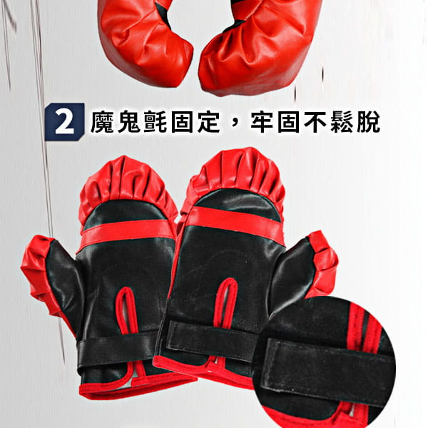 【史酷迪】可攜帶式兒童有氧拳擊訓練組 3