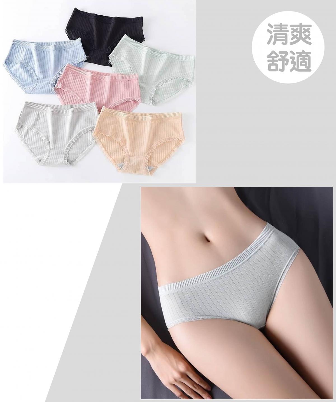 優質呵護螺紋透氣內褲(共6色) 3