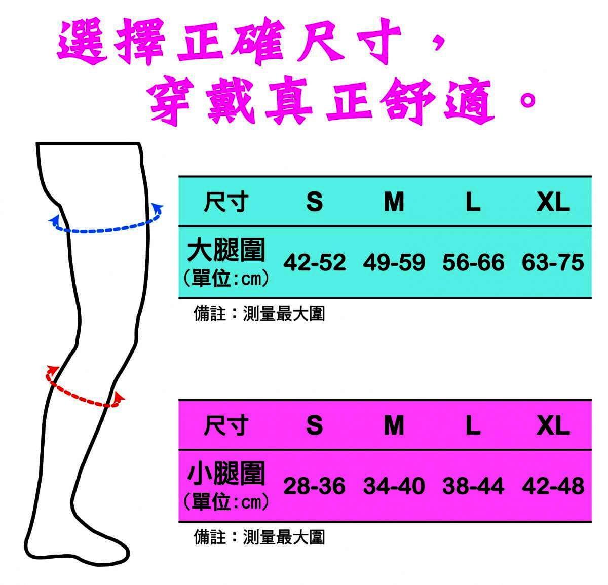 【ALEX】 T-72 壓縮小腿套(雙) 5