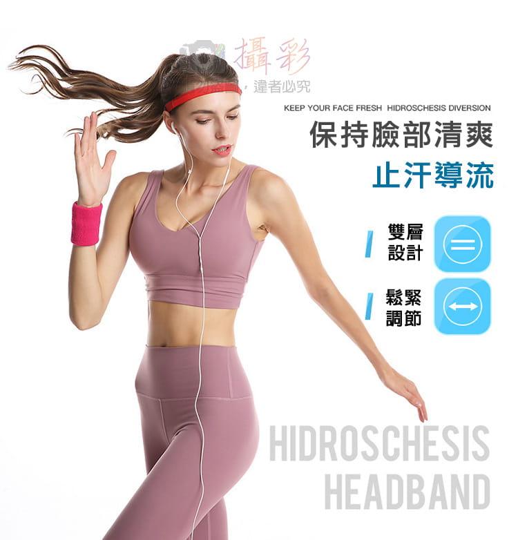 雙層矽膠排汗帶 5