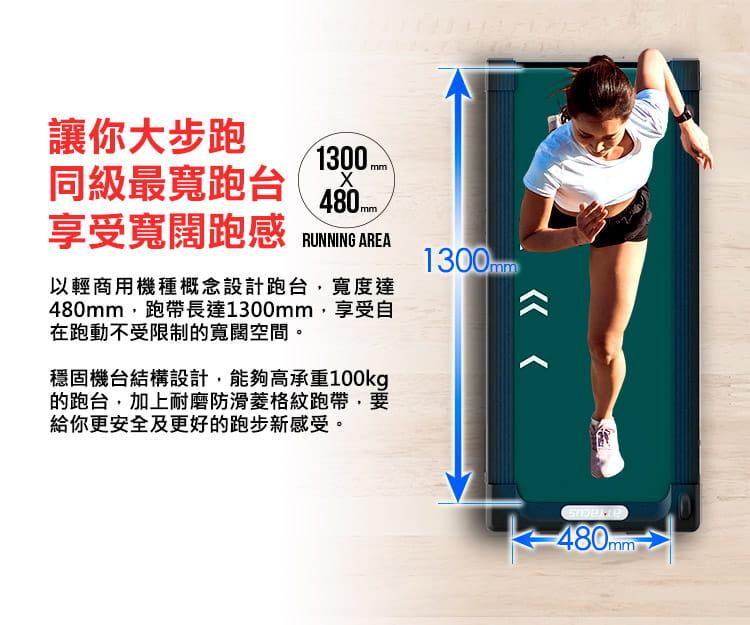 【ATTACUS】AT-100 玩美智慧電動跑步機 8