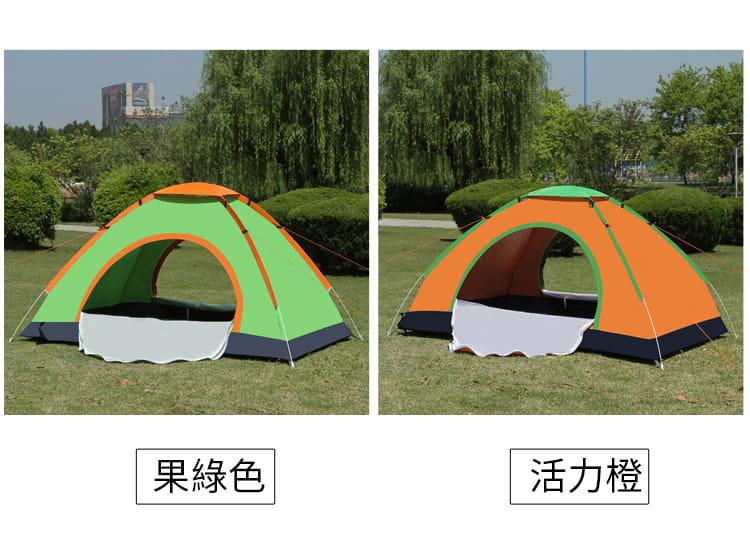 戶外運動全自動帳篷2人戶外雙人單人帳篷3-4人沙灘防曬防雨自駕遊野外露營 13