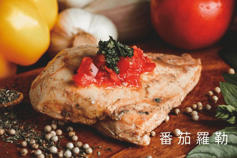 【船山舒雞】 超嫩雞胸肉-拆封即食 100G 12