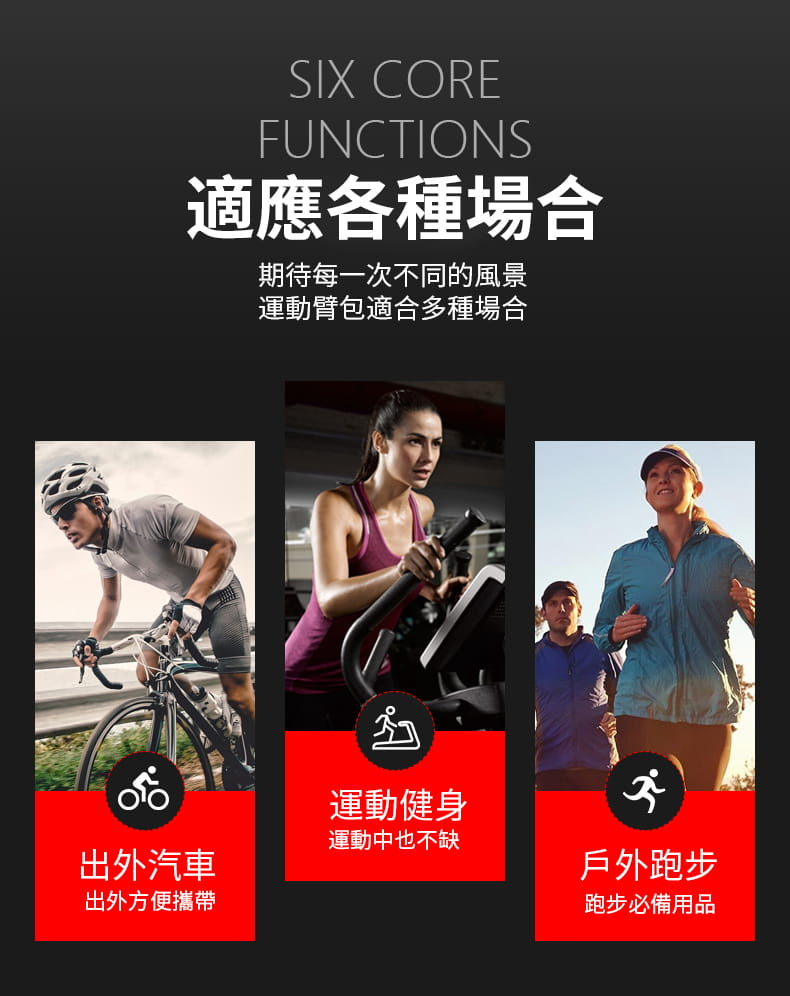 (新品上線)跑步手機臂包男女運動健身手機臂套可觸屏臂袋蘋果8X華為通用手包 12