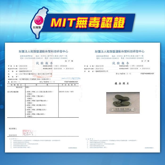 【母子鱷魚】MIT三代正宗路跑氣墊拖鞋(原廠供貨) 9