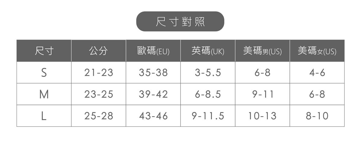 【Lin】戶外登山襪三雙組 12