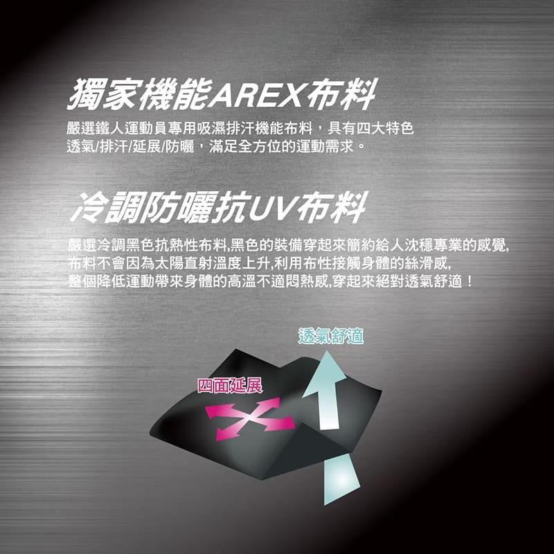 【AREXSPORT】輕量男女壓縮日著機能運動褲 3