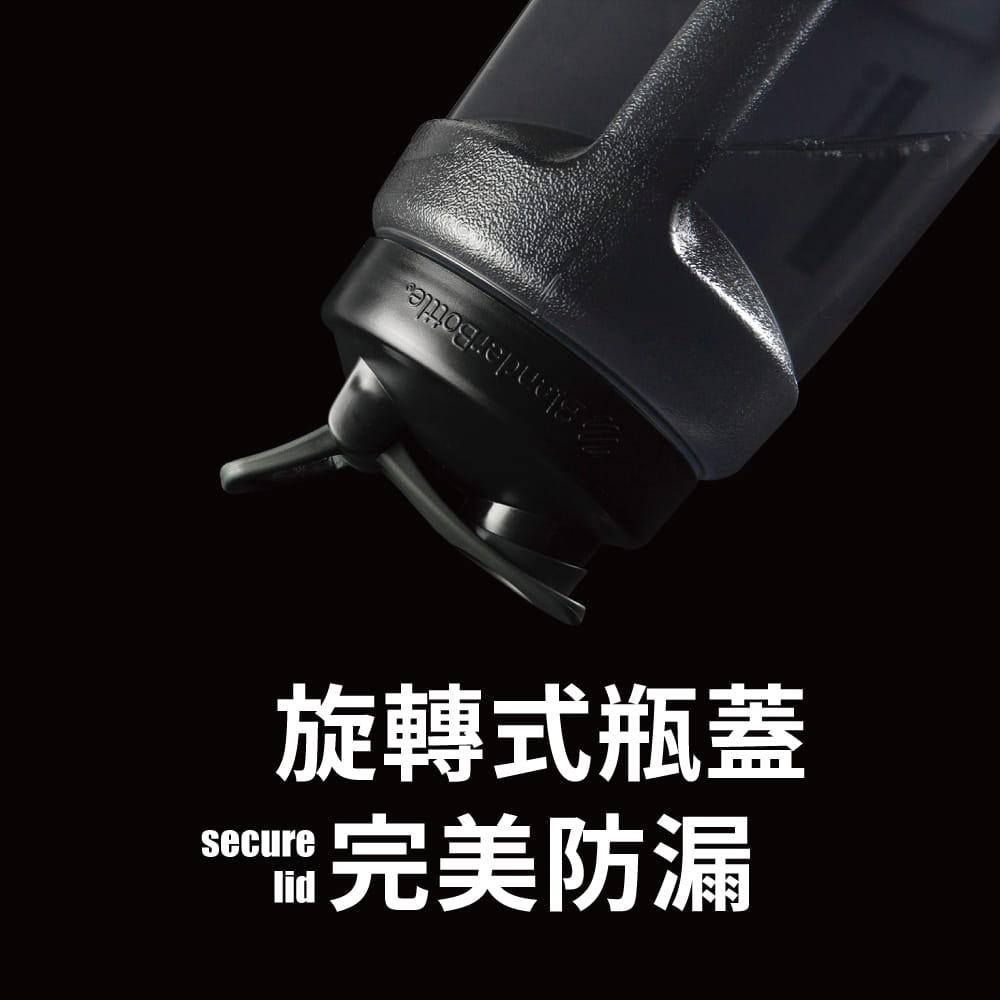 【Blender Bottle】Koda系列-超大容量防漏搖搖杯74oz(2色) 3