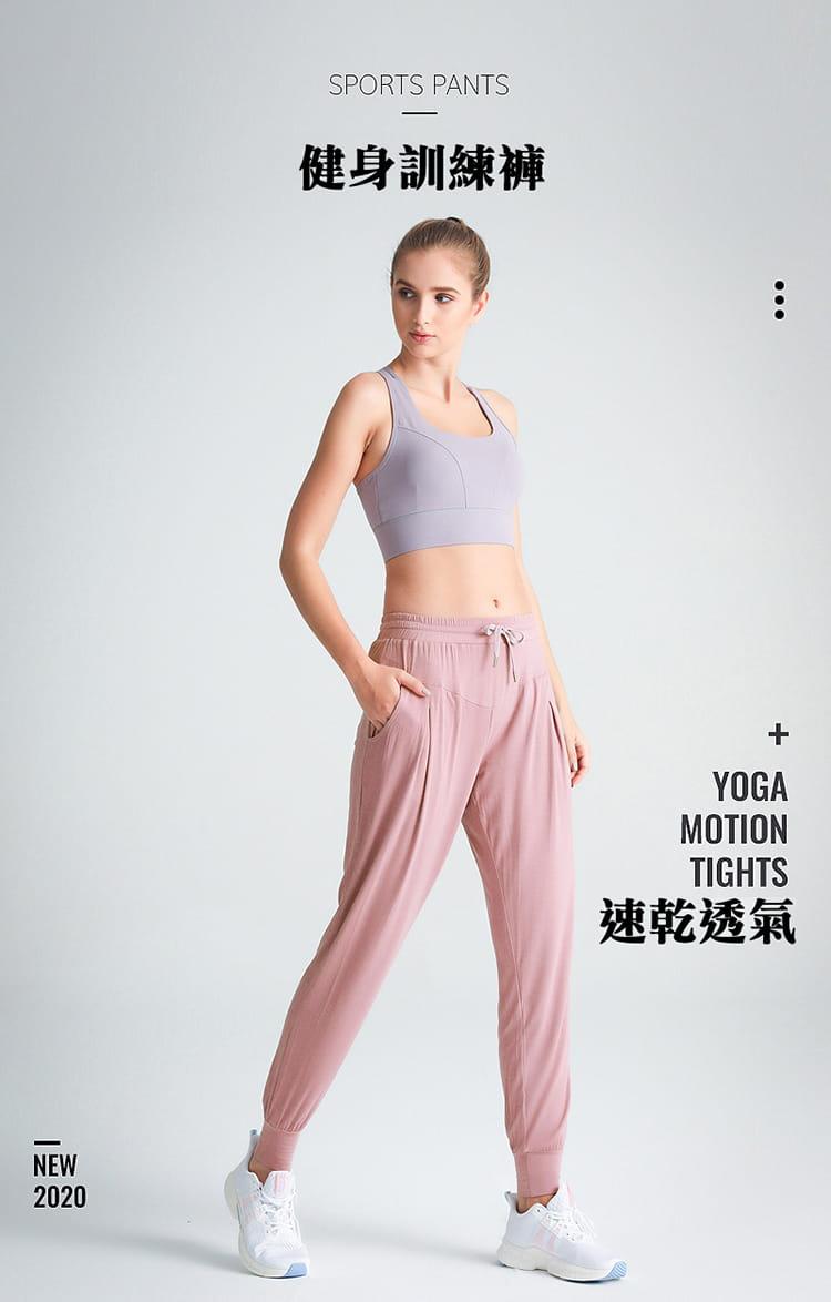 【JAR嚴選】速乾透氣哈倫褲瑜珈褲九分褲 1