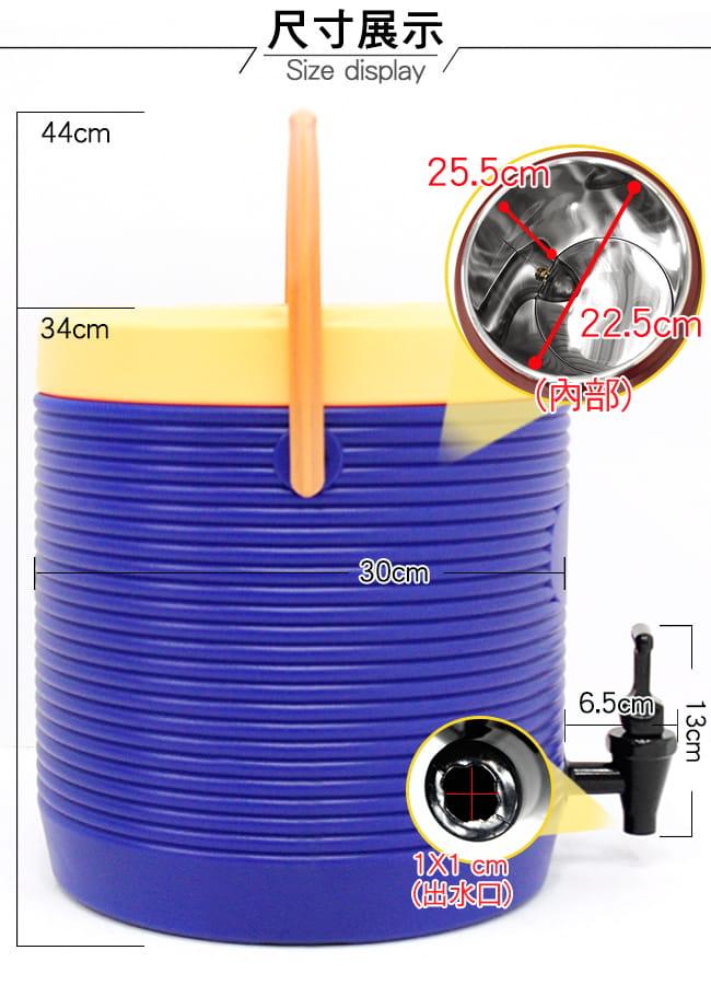 304不鏽鋼13L茶水桶   (13公升冰桶開水桶.保溫桶保溫茶桶) 9