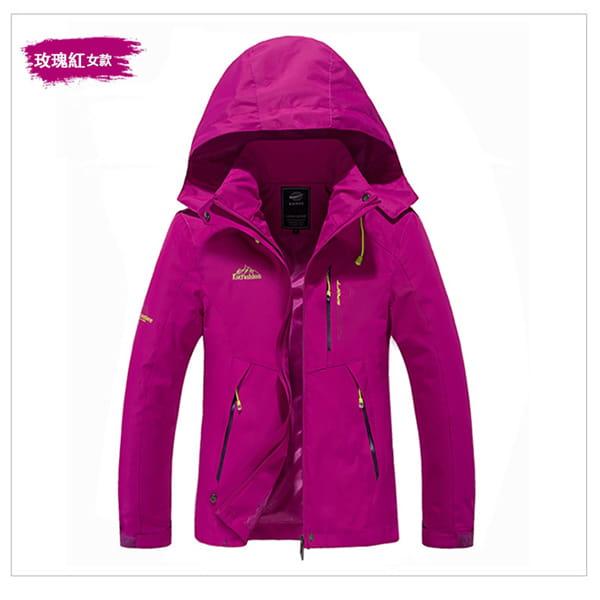 男女戶外機能防風防水衝鋒外套 16