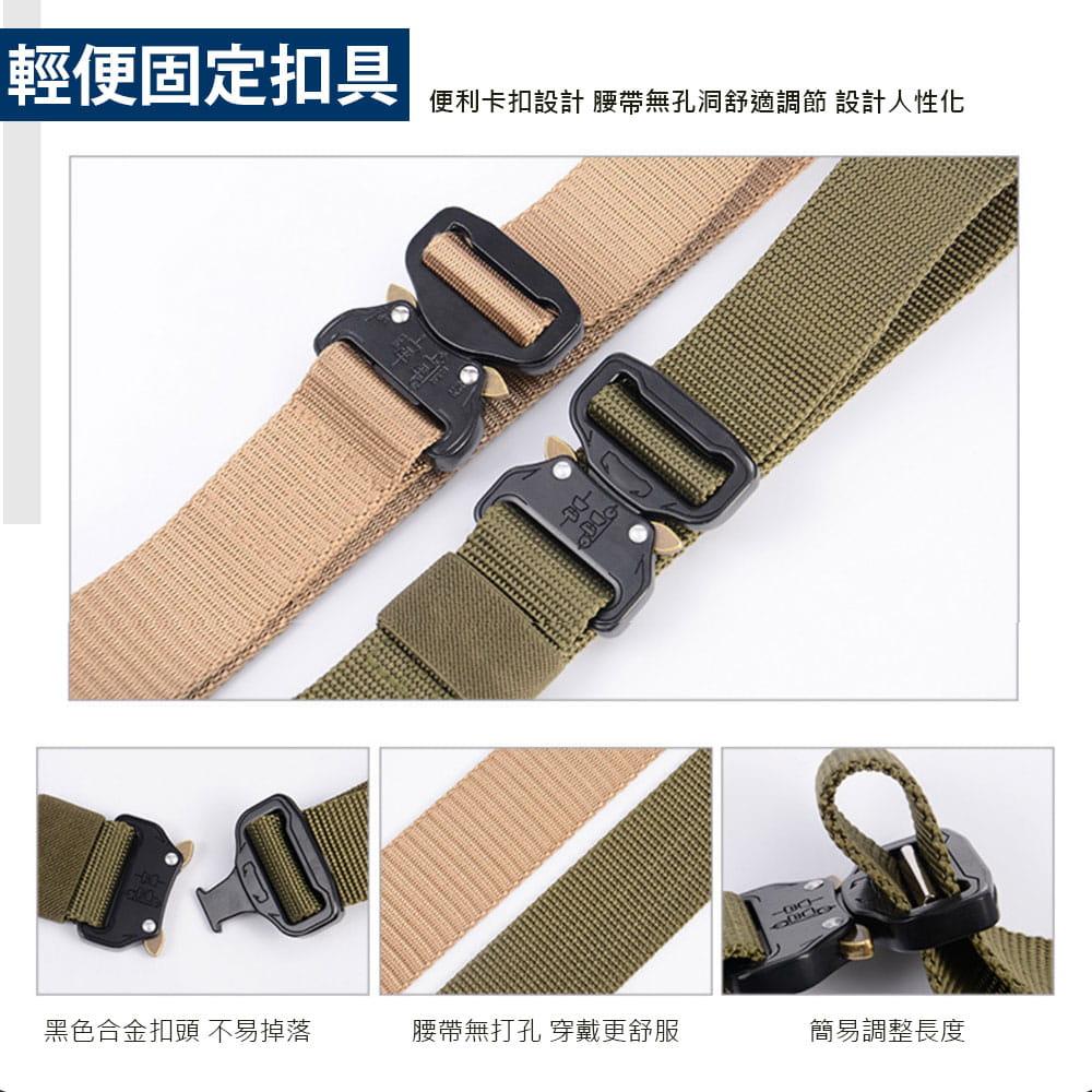 軍規插扣式戰術腰帶 4
