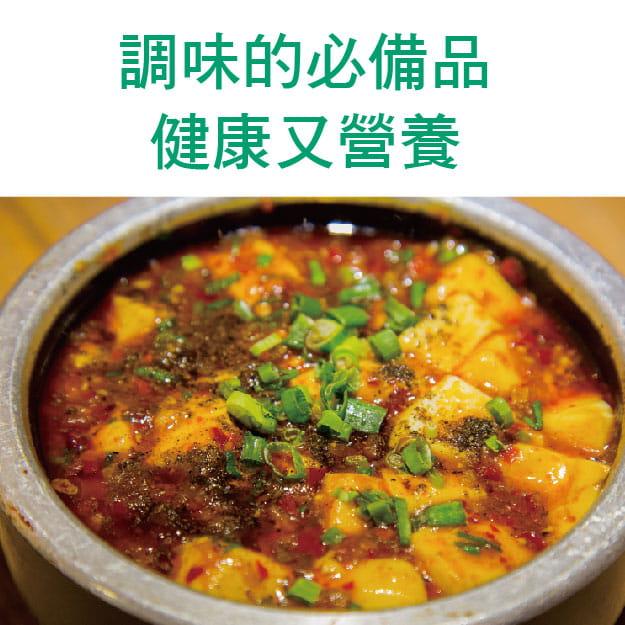【搭嘴好食】即食沖泡乾燥青蔥片45g 可全素 2