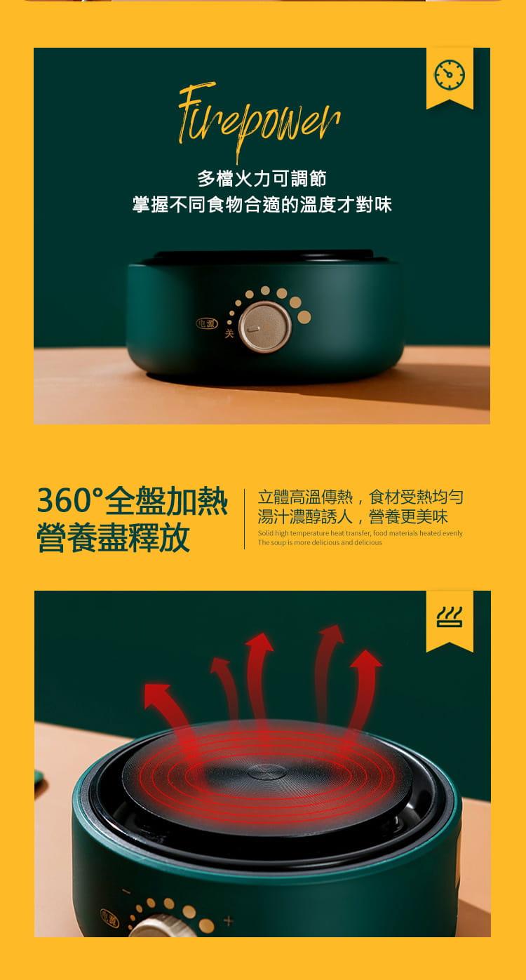 (快速出貨)小倉Ogula 多功能便攜式美食鍋1.6L(電煮鍋/快煮鍋/料理鍋/調理鍋電火鍋) 8