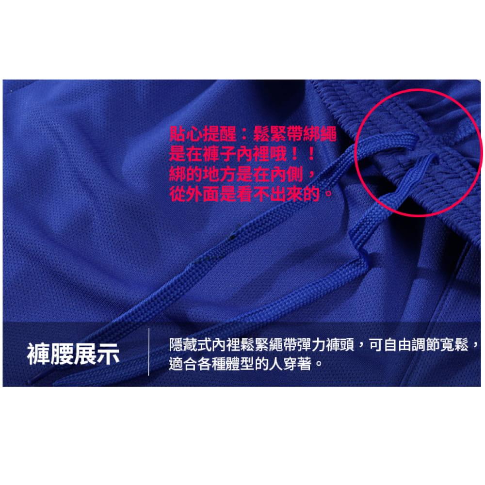 吸濕速乾條紋運動套裝 7