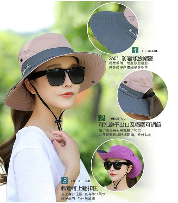 超透氣網狀防曬遮陽帽(男女適穿) 5