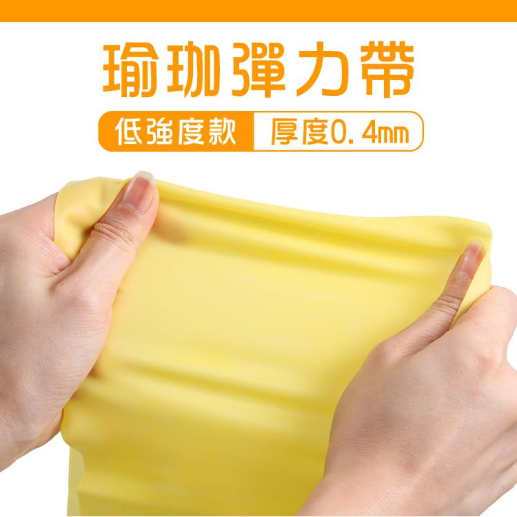 【ABSport】瑜珈彈力帶(0.4mm*150cm)/拉筋帶/伸展帶/皮拉提斯帶/韻律拉帶 0