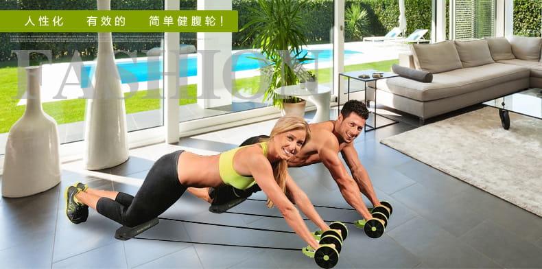 多功能健腹輪 家用腹肌健身滾輪靜音拉力繩減肥鍛煉健身器材 1