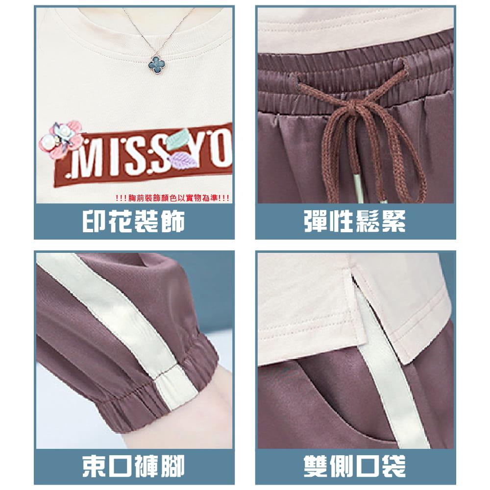 韓版印花休閒運動女套裝-4色可選 3