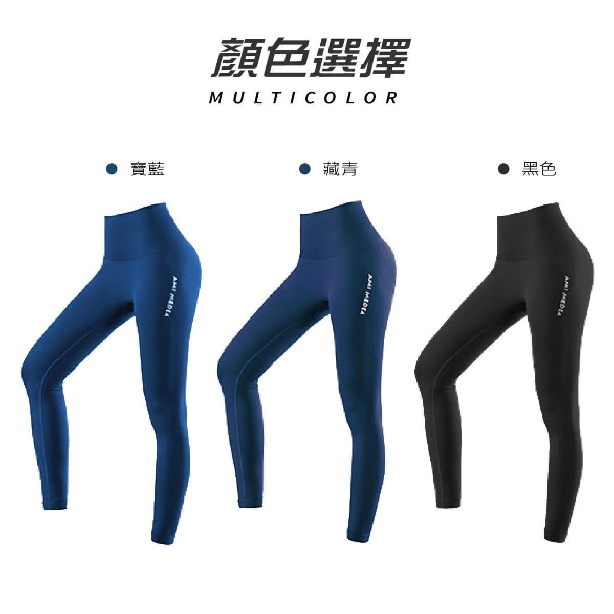 ??老婆叫我買 時尚運動功能型Legging 提臀 包覆 高腰 瑜珈 健身 彈力 壓力褲 運動 7