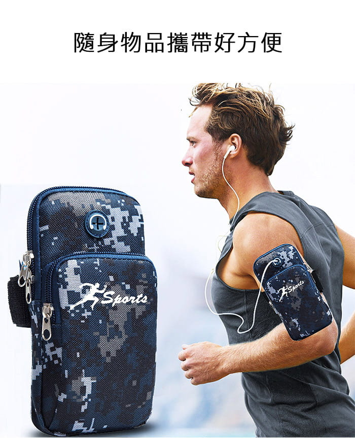 Smart Mall◆Sport慢跑運動臂套防潑水跑步單車手機臂包 1
