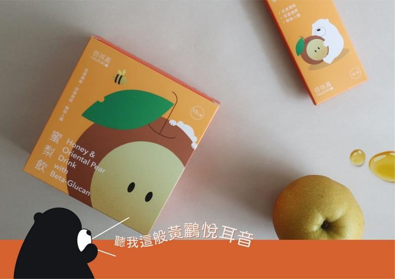 【啓祺嘉neutrallo+】蜜梨飲- 台灣荔枝蜜 水梨 有機白木耳 2
