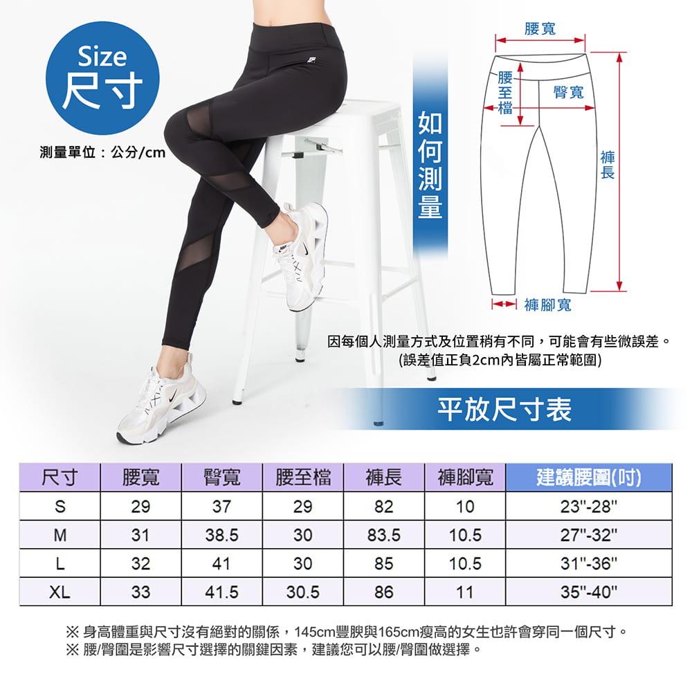 【GIAT】台灣製UV排汗機能壓力褲(芭蕾女伶款) 15