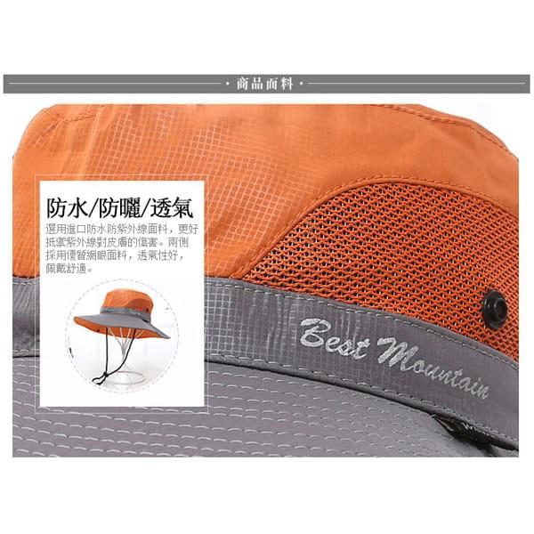 超透氣網狀防曬遮陽帽(男女適穿) 6