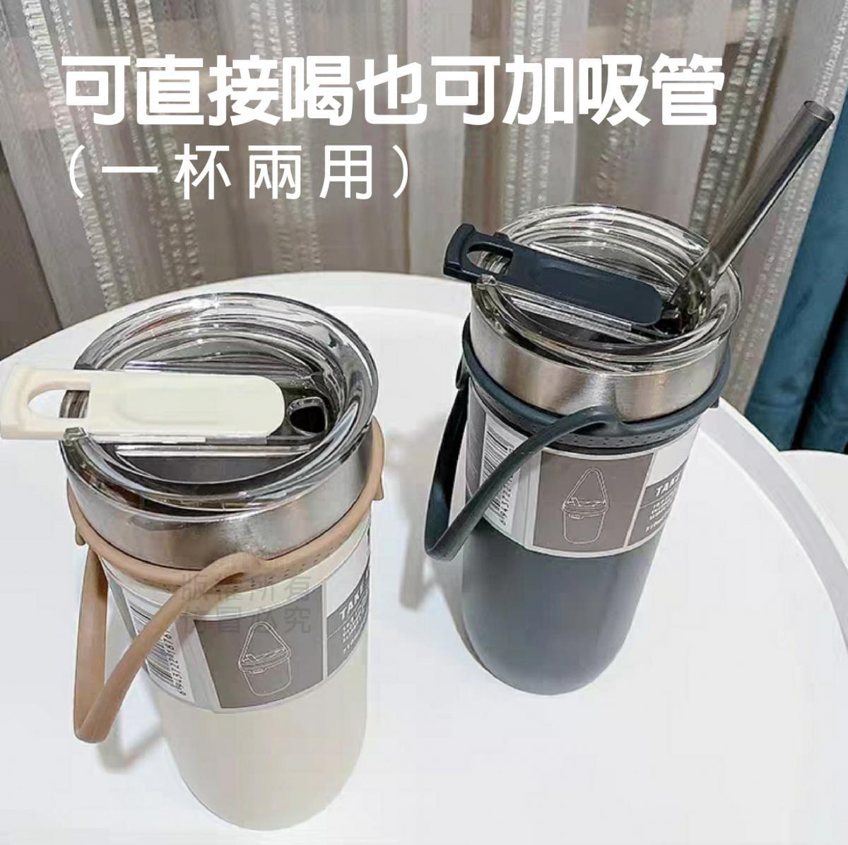 矽膠手提咖啡杯 4