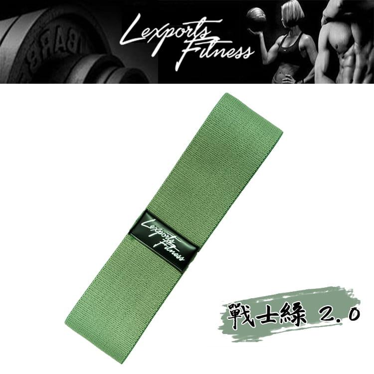 【LEXPORTS 勵動風潮】健身翹臀圈◆高量級 2.0 7