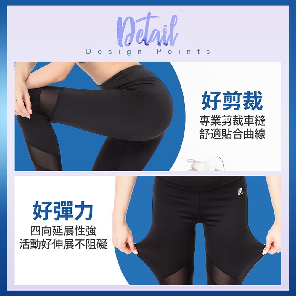 【GIAT】台灣製UV排汗機能壓力褲(芭蕾女伶款) 9