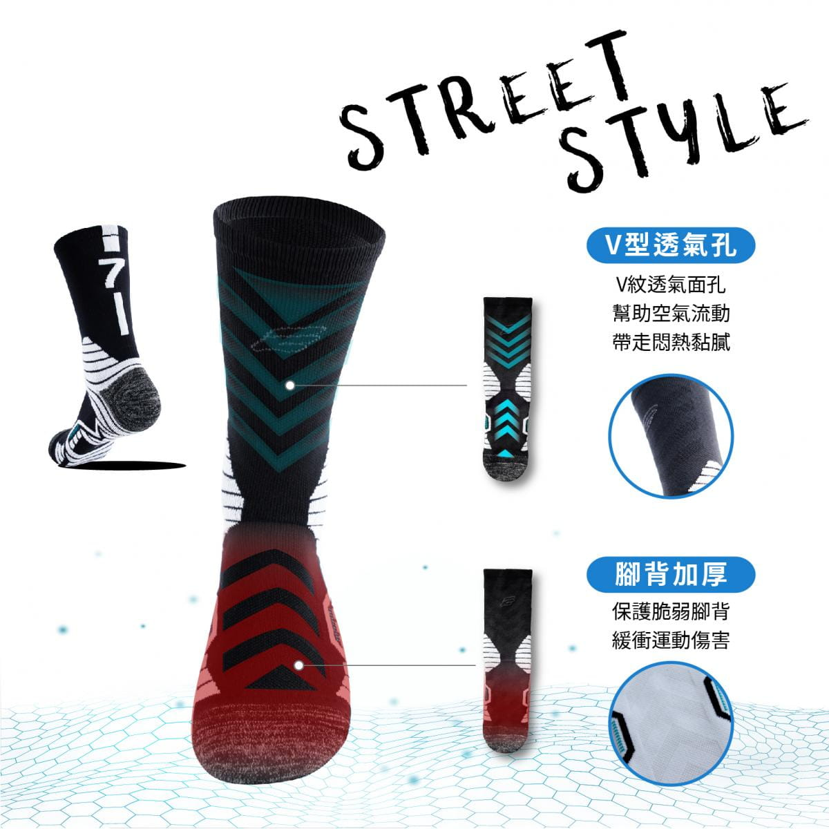 【FAV】運動加大除臭數字襪(單隻販售) 3