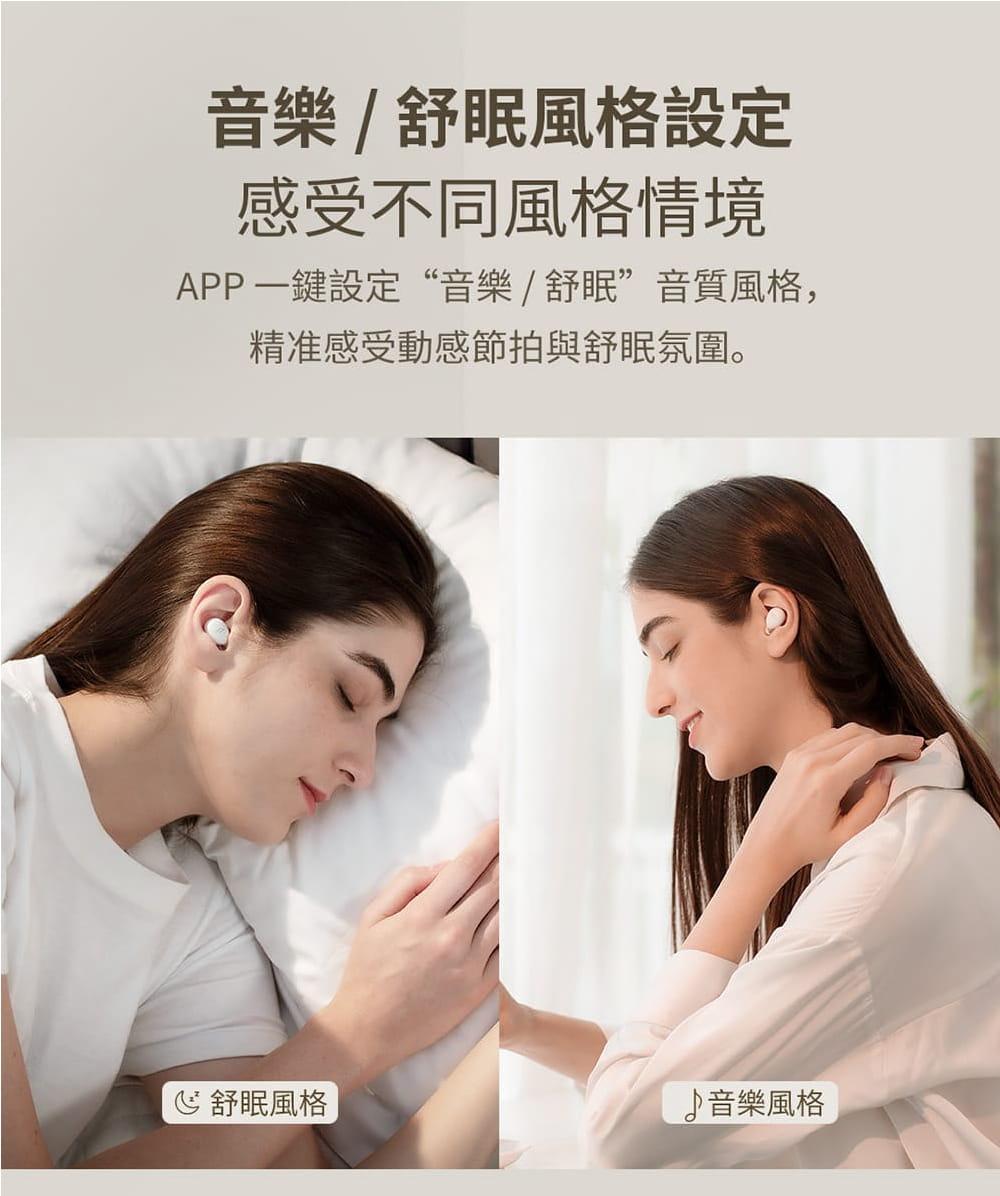 1MORE ComfoBuds Z EH601 睡眠豆真無線耳機-白色 12