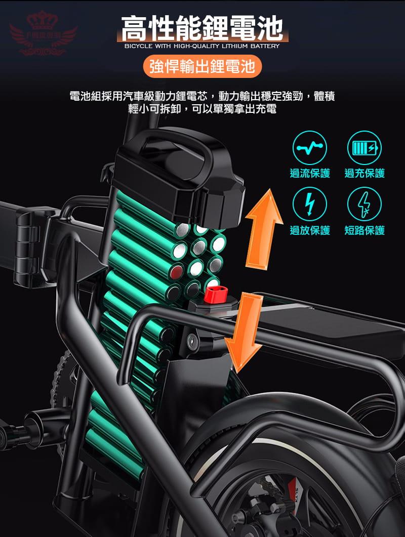 F5 電動自行車【 150公里版】 13