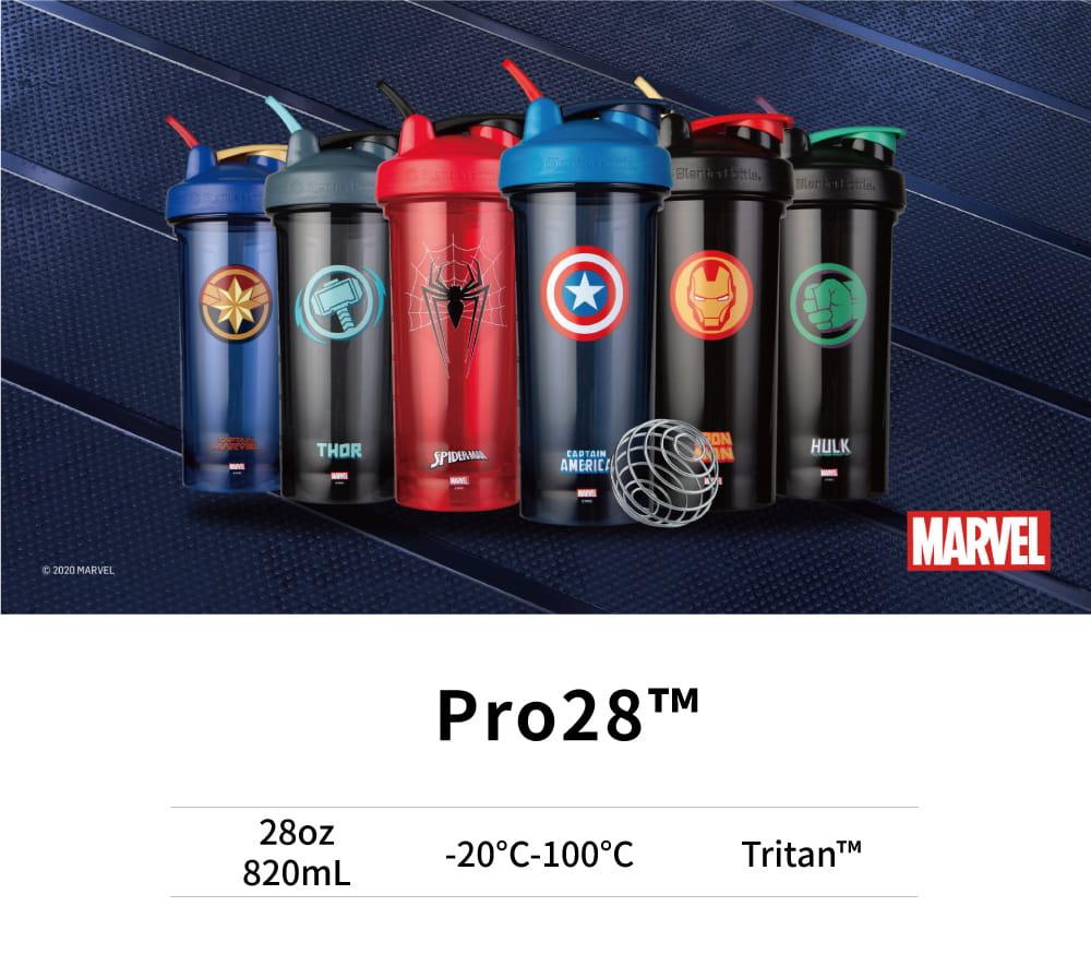 【Blender Bottle】Pro28系列-Marvel漫威英雄Tritan搖搖杯28oz【送Mars乳清】 1