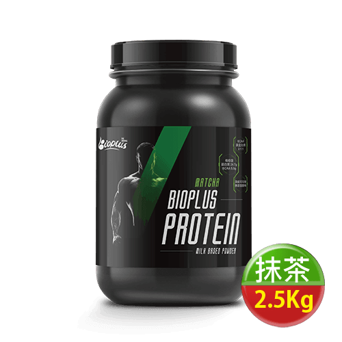 【Bioplus】濃縮乳清蛋白(抹茶)-2.56KG 高蛋白 高鐵 SGS 0