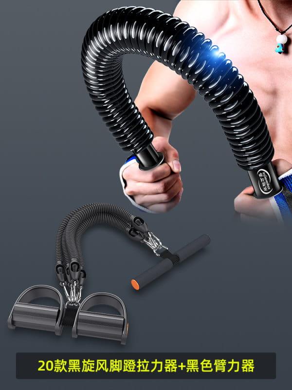多功能腳蹬拉力器健身男腳踏拉繩 1