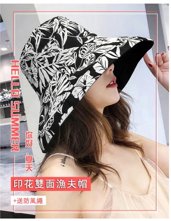 日系雙面拼色摺疊遮陽帽 1