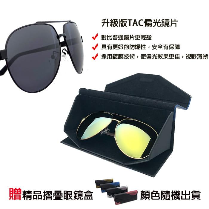 【suns】鋁鎂合金飛行員偏光太陽眼鏡 抗UV (W0201) 20