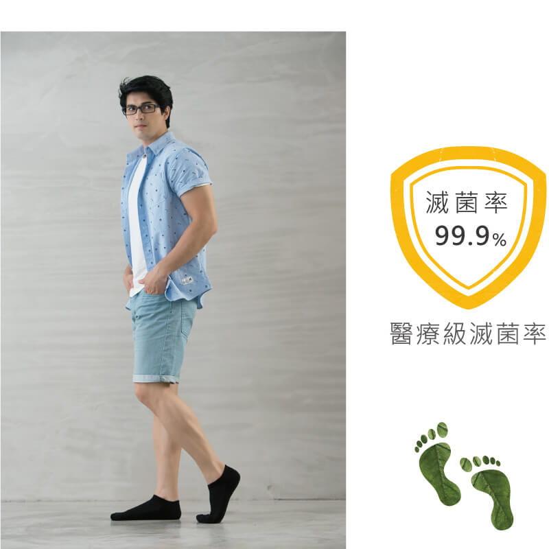 【Peilou】機能抗菌萊卡除臭船型氣墊襪(男) 2